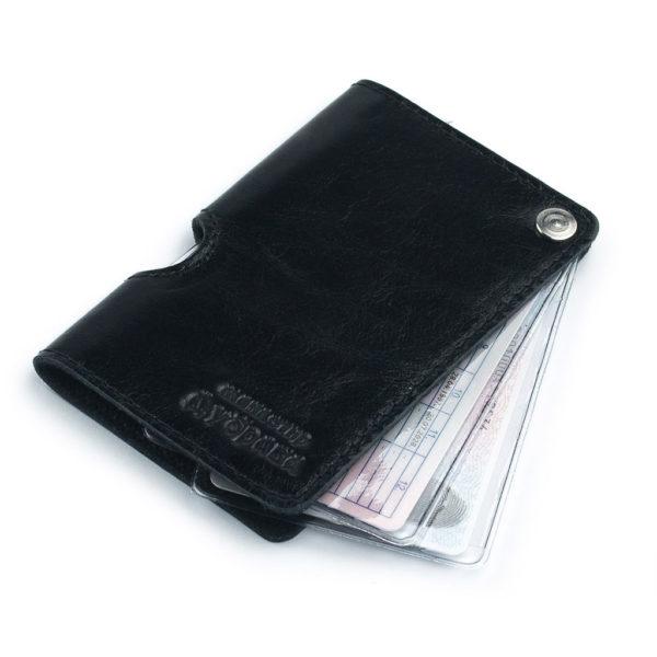 Etui za kartice – model 047-1
